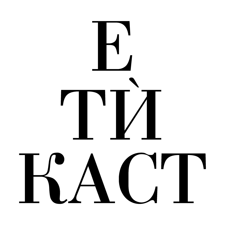 Ethicast logo